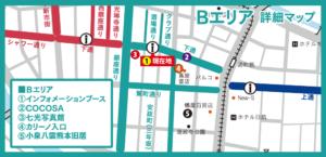 Bエリア詳細マップ