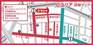Cエリア詳細マップ