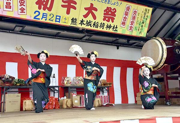 熊本城稲荷神社の初午大祭