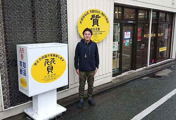 kumamotopics今月のマチビト 有限会社さかえ屋 代表取締役 内田靖男さん